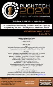 2017 PushTech2020 Agenda